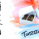 Turron - Facebook